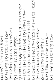 alibata letters