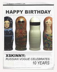 russian birthday