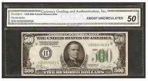 1928 one hundred dollar bill