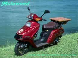 honda elite ch250