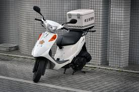 japanese moped