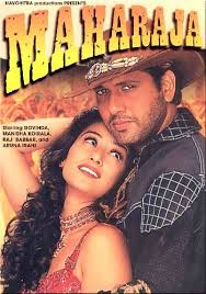 maharaja hindi movie