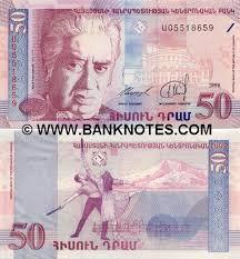 armenia money