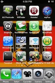 iphone winterboard