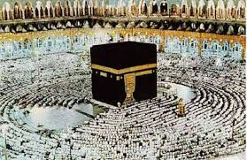 hajj the pilgrimage