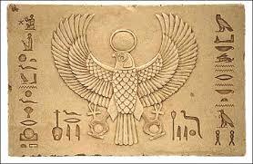 egyptian horus