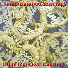 name bamboo earrings