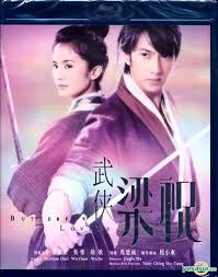 butterfly lovers dvd