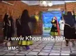 afghani video