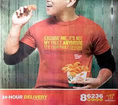 ronald mcdonald ads