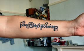 lord of the rings elvish writing