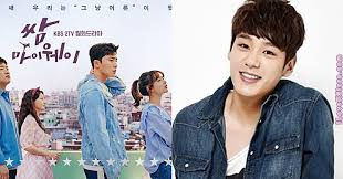 Fight For My Way Kwak Si Yang To Join Cast Members Of Fight For My Way Ilovekstars