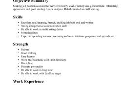 Cv Full Form Resume Resume Best Resume Advice Sample Cv Resume Format Resume