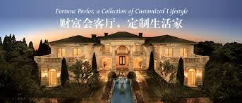 China Home Decor China Int L Luxury Property Home Décor Show Senatus