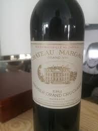 chateau margaux i will drink 1984 château margaux bordeaux médoc margaux cellartracker