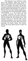 appearance spider man u0027s black costume mars send