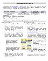 2nd grade math lesson plan template all the best grade in 2017