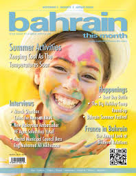 bahrain this month july 2017 by red house marketing issuu