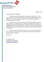 thank you letter from floating doctors for donation usd 12 500