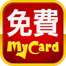 to my card free mycard android apps on play