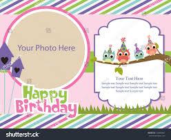 online invitation maker online invitation card maker free alesi info
