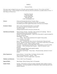 cashier resume template cashier sle resume sle resume templates modern