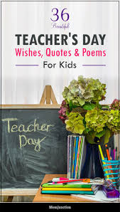 Teachers Day Invitation Card Quotes Best 25 Happy Teachers Day Wishes Ideas On Pinterest Happy