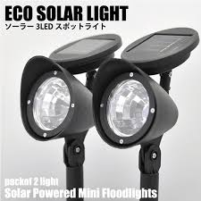 Security Light Solar Powered - puick rakuten global market set solar solar powered 3 led