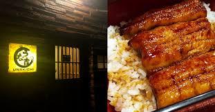 Country Style Makati - unakichi a makati hidden gem serves the best unagi in the country