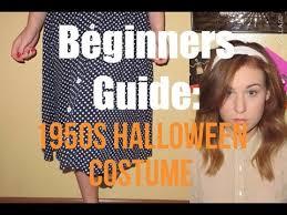 1950 Halloween Costume 1950 U0027s Halloween Costume Makeup Hair