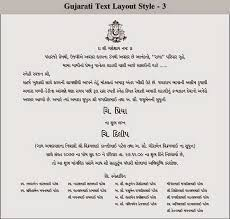 gujarati marriage invitation wordings wedding invitation quotes in