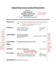 e resume exles high school student resume exles for highschool students