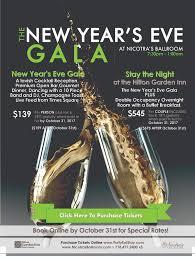 Hilton Garden Inn Friends And Family Rate Nicotra U0027s Ballroom News Wedding Venue Staten Island