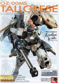 abcbajet hobby wip part 2 bandai mg 1 100 tallgeese ew manual