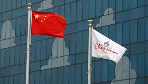 Disney Flag Help Wanted Shanghai Disneyland Seeks A Chinese Communist Party