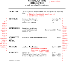 job resume sle for high students your name street address date resume for high student
