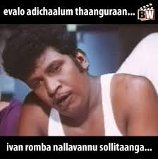 Funny Memes App - others tamil funny meme