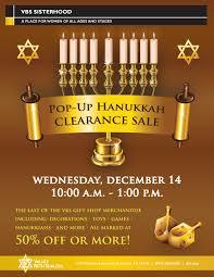 hanukkah clearance pop up hanukkah clearance sale sisterhood gift shop merchadise