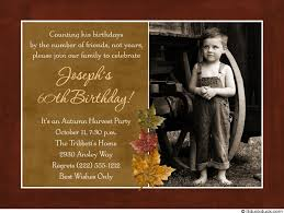 60th birthday invitation wording kawaiitheo com