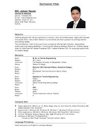 Job Resume Websites by Job Cv Sample Pdf Sistemci Co