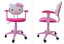 chaise de bureau hello htb11jfahxxxxxc xvxxq6xxfxxx9 jpg