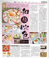 cuisine 饌ire le bistro winebeast 763 photos 65 reviews restaurant