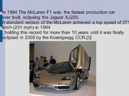 koenigsegg mclaren worlds top 5 fastest cars 5 mclaren f1 240 mph 0 60 in 3 2