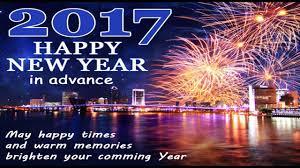 cards happy new year happy new year 2017 greetings whatsapp beautiful e card