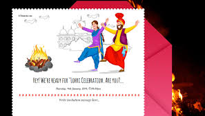 lohri invitation cards free lohri invitation card online invitations