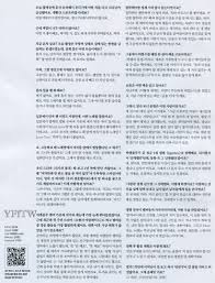 cosmopolitan title cnblue lee jonghyun interview in cosmopolitan 2015 october issue