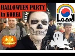 Halloween Party Meme - halloween party in korea youtube