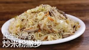 canap駸 lits cinna cooky 超開胃台式小菜4 taiwanese side dishes food drinks
