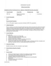 simple resume sample for students examples of resumes effective