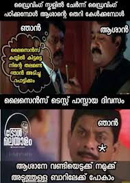 Driving School Meme - driving school aashan troll malayalam trolls
